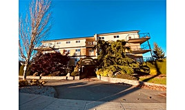 101-255 W Hirst Avenue, Parksville, BC, V9P 1P5
