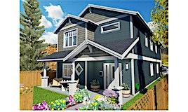 620 Hamilton Avenue, Nanaimo, BC, V9R 4G2