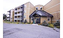 112-3270 Ross Road, Nanaimo, BC, V9T 2S4