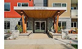 308-20 Barsby Avenue, Nanaimo, BC, V9R 5V7