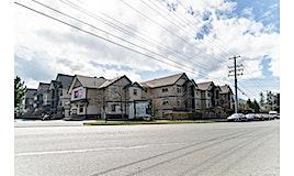 201-2115 Meredith Road, Nanaimo, BC, V9S 2N2