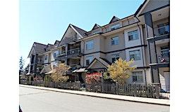 405-2111 Meredith Road, Nanaimo, BC, V9S 2N2