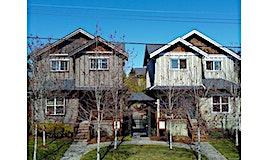 582-584 Rosehill Street, Nanaimo, BC, V9R 0H8