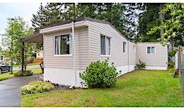 110-5854 Turner Road, Nanaimo, BC, V9T 2N6