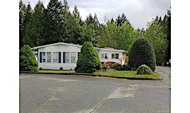 4-4935 Broughton Street, Port Alberni, BC, V9Y 8G7