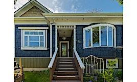 430 Victoria Road, Nanaimo, BC, V9R 4R3