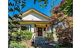 254 Pine Street, Nanaimo, BC, V9R 6B6