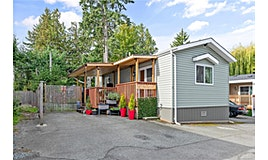 5-1074 Old Victoria Road, Nanaimo, BC, V9R 6L7