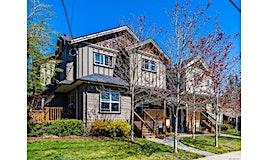 102-584 Rosehill Street, Nanaimo, BC, V9S 1H6