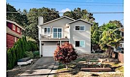 1338 Prillaman Avenue, Saanich, BC, V9E 2C6