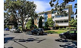 212-2100 Granite Street, Oak Bay, BC, V8S 3G7