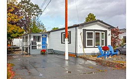 12-1536 Middle Road, View Royal, BC, V9A 7A6