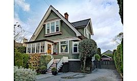 625 Harbinger Avenue, Victoria, BC, V8V 4H9