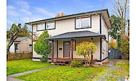 1736 Foul Bay Road, Victoria, BC, V8R 5A4