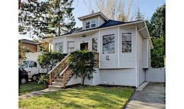 422 Powell Street, Victoria, BC, V8V 2J4