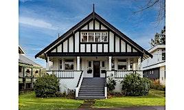 133 Cook Street, Victoria, BC, V8V 3W8