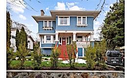 337 Moss Street, Victoria, BC, V8V 4M9