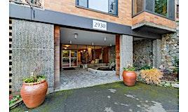 206-2930 Cook Street, Victoria, BC, V8T 3S7