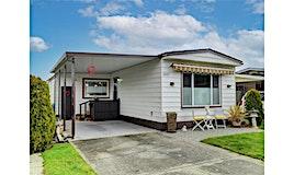 2023 Sunfield Crescent, Sidney, BC, V8L 4N9