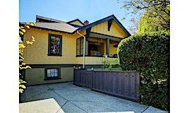 335 Vancouver Street, Victoria, BC, V8V 3T3
