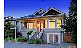 418 Heather Street, Victoria, BC, V8V 2K2
