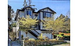 511 Leckfield Avenue, Langford, BC, V9B 3E8