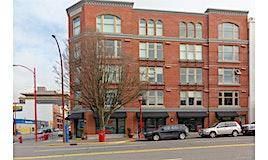 306-601 Herald Street, Victoria, BC, V8W 1S8