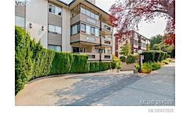 203-1619 Morrison Street, Victoria, BC, V8R 6R8