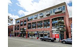 314-517 Fisgard Street, Victoria, BC, V8W 0C5