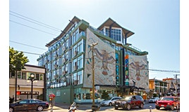 203-1061 Fort Street, Victoria, BC, V8V 5A1