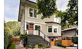 1332 Merritt Street, Victoria, BC, V8X 2P6