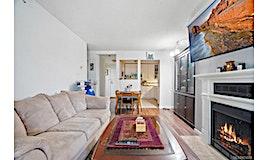 205-3215 Alder Street, Saanich, BC, V8X 1P3