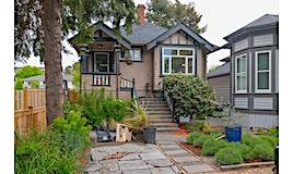 1071 Redfern Street, Victoria, BC, V8S 4E9
