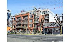 208-1030 Yates Street, Victoria, BC, V8V 5A7