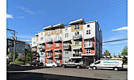 203-787 Tyee Road, Victoria, BC, V9A 7R5