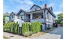 1511 Bank Street, Victoria, BC, V8R 4V5