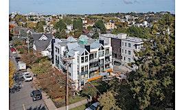 203-1000 Park Boulevard, Victoria, BC, V8V 2T4