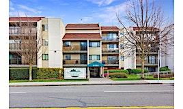 108-2757 Quadra Street, Victoria, BC, V8T 4E5