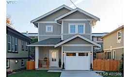 1251 Rudlin Street, Victoria, BC, V8V 3R8