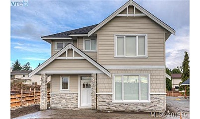 4251 Pullet Place, Saanich, BC, V8X 2N3