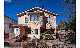 196 A/B Bushby Street, Victoria, BC, V8S 1B6