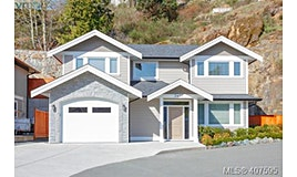 3400 Resolution Way, Colwood, BC, V9C 0J1