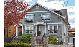 225 Kingston Street, Victoria, BC, V8V 1V5