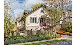 1100 Tolmie Avenue, Saanich, BC, V8X 2H5