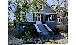 2465 Florence Street, Oak Bay, BC, V8R 5E7