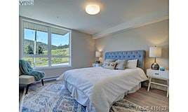 202-100 Presley Place, View Royal, BC, V9B 0H5