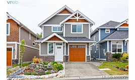 110-2260 North Maple Avenue, Sooke, BC, V9Z 1L2