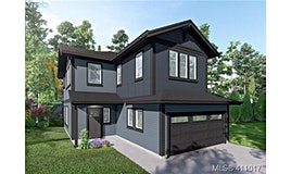 2351 Lund Road, View Royal, BC, V9B 0S9