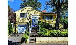 1033 Davie Street, Victoria, BC, V8S 4E2