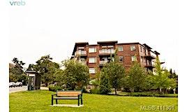 205-3610 Richmond Road, Saanich, BC, V8P 4R5